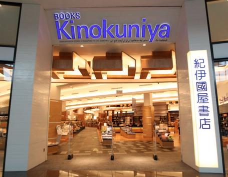Image taken from Dubai Mall's website