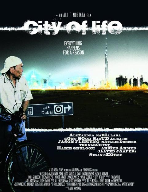 Movie City of Light Dubai TravelVince