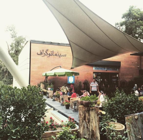Image taken from Cinema Café's Instagram