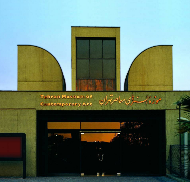 Image taken from TMOCA's Instagram @tehran.moca