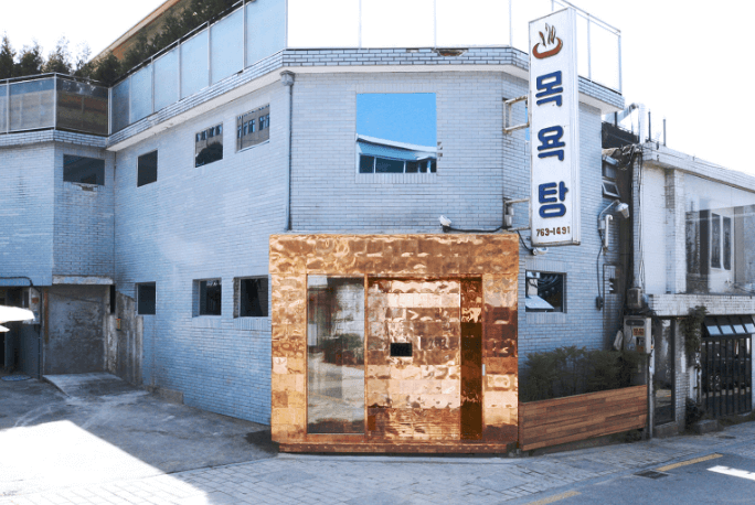 Image from Gentle Monster's website – this is the unassuming entrance to the Bath House Concept Store