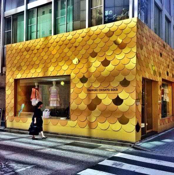 Image from Tsumori Chisato on Instagram