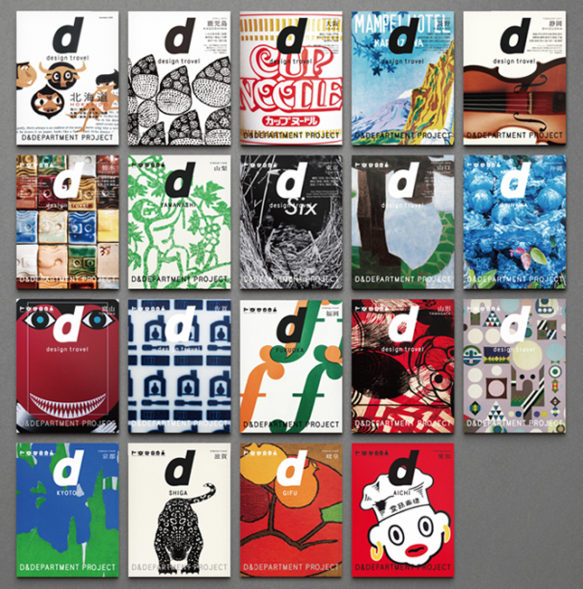 Cover of d design travel guides already available. Image from D&Department's website