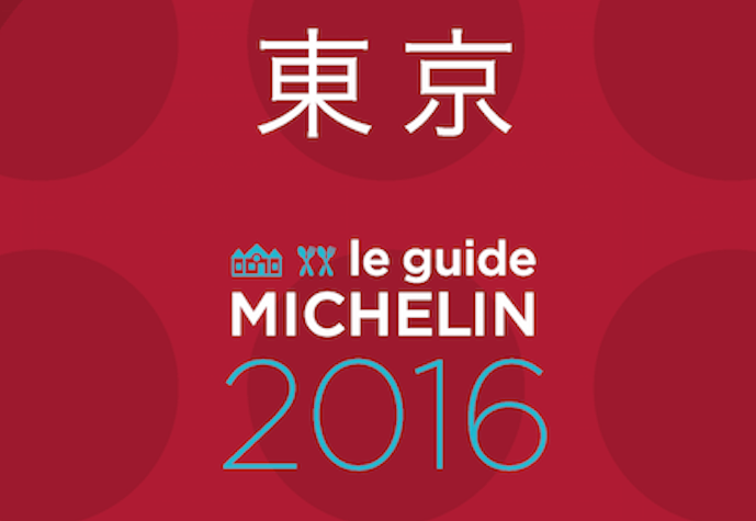 Image from Michelin Guide online